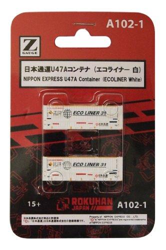 ロクハン Zゲージ A102-1 日本通運 U47Aコンテナ (エコライナー 白) 2個入り