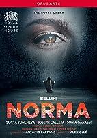 ベッリーニ:歌劇《ノルマ》[DVD]