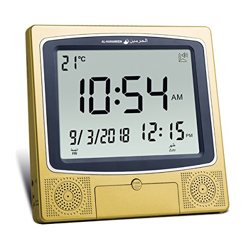 AL-HARAMEEN Azan Clock,Muslim Alfajr azan Clock/Multifunctional Clock/Decorative Clock/Mosque Clock HA-4009 (Gold)