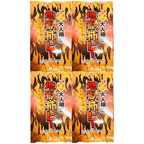地獄柿ピー 4個 60g×4 柿ピー 珍味 おつまみ 米菓 あられ 激辛 かき餅 大分