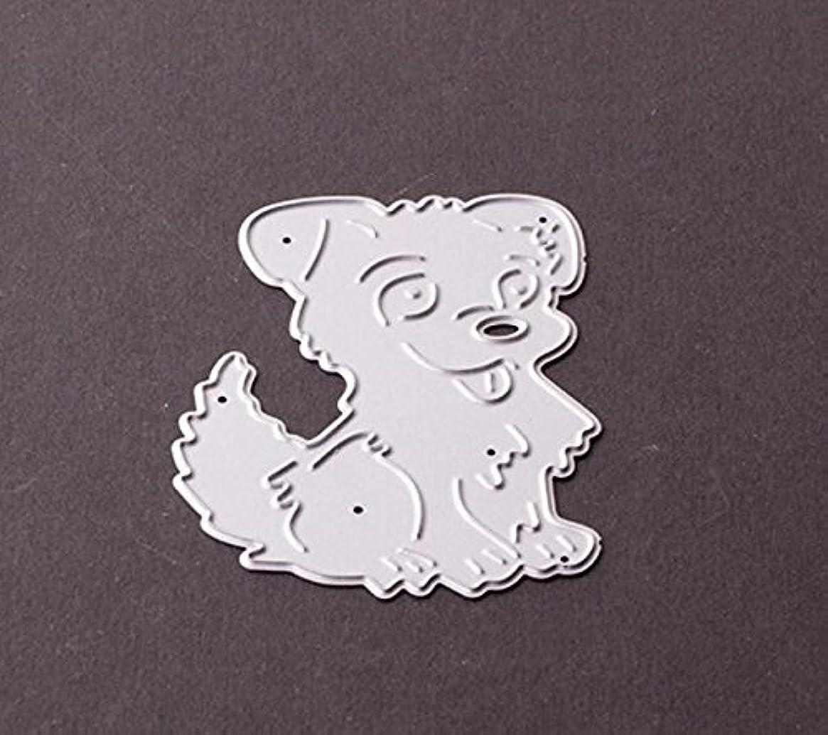 腫瘍喜び時折Osize 犬の形 製紙工芸品 紙カード 炭素鋼製 切削ステンシル 切断モデル エンボス金型 カッティング スクラップブッキング DIYクラフト 手芸用品 テンプレート