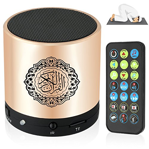 SQ200 Remote Control Bluetooth Quran Speaker ,Portable Bluetooth Quran Speaker MP3 Player 8GB TF FM Quran Koran Translator USB Rechargeable Speaker Makkah hajj Gifts -Glod
