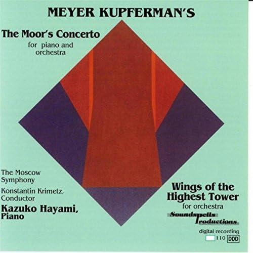 Kazuko Hayami, Moscow Symphony & Konstantine Krimetz