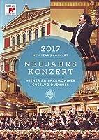 Neujahrskonzert / New Year's Concert 2017 [DVD]