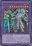 遊戯王カード SPRG-JP042 ジェムナイトマスター ダイヤ(スーパー)遊戯王アーク ファイブ レイジング マスターズ