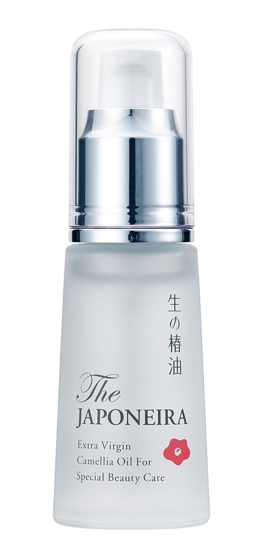 エリート知的きれいにThe JAPONEIRA「生の椿油」
