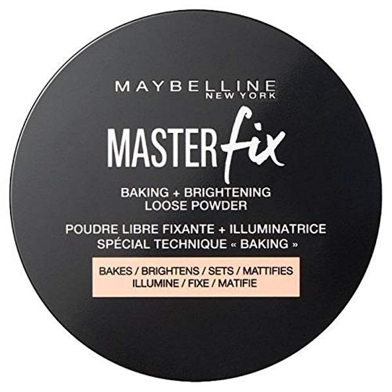 待つ責任アクチュエータ[Maybelline ] メイベリンマスター修正緩い設定粉バナナ - Maybelline Master Fix Loose Setting Powder Banana [並行輸入品]