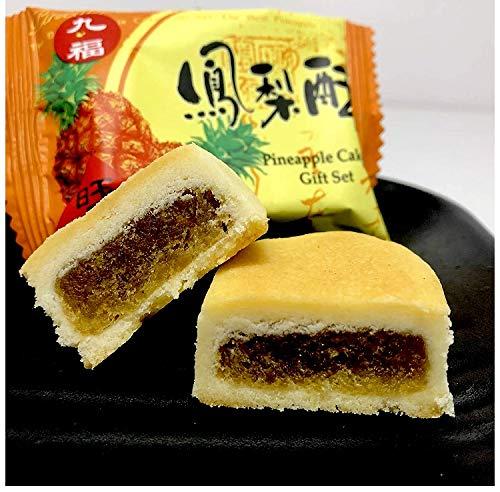 パイナップルケーキ 3箱 当店台湾から直輸入。パイナップルケーキです。パイナップルの程良い酸味と、甘みが絶妙なジャムがビスケット生地に包まれています。台湾代表なお菓子です。自宅用、お土産にぴったしな一品です。