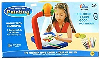 Mqfit Funnytool Children Kids Projector Painting Drawing Activity Kit