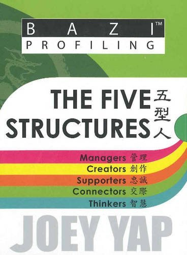 BaZi Essential Series - The Five Structures (English Version - Box Set) by Joey Yap (2010-07-01)