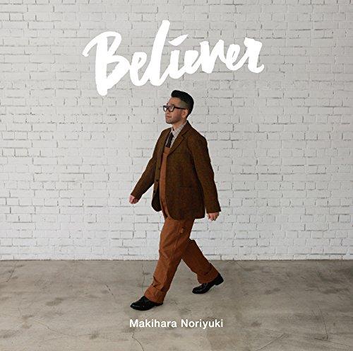 Believer(通常盤)