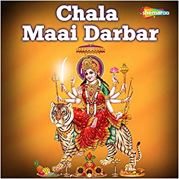 Chala Maai Darbar