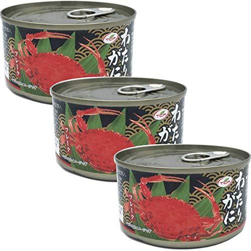 わたりがにフレーク缶 ワタリガニ缶詰 かに缶 蟹缶 カニ缶 カニフレーク 業務用 170gx3缶