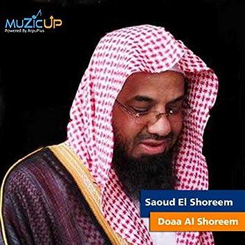Doaa Al Shoreem