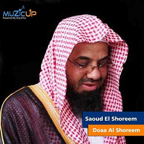 Saoud El Shoreem