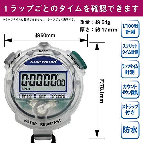 [クレファー]CREPHAデジタルストップウォッチ3気圧防水カウントダウン計測クリアTEV-4013-CL