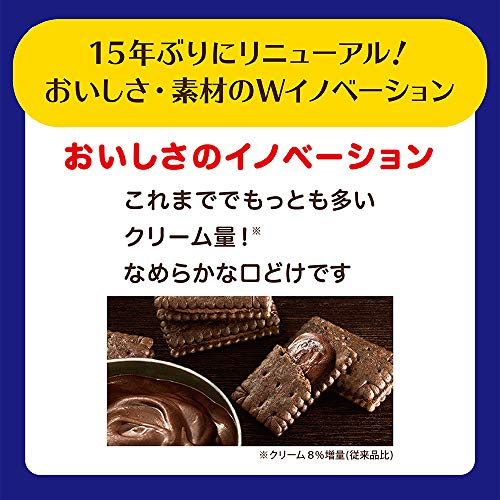 【Amazon.co.jp限定】 江崎グリコ 【セット商品】 ビスコ小箱(4種×5個) アソートセット