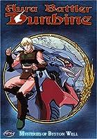 Aura Battler Dunbine 7: Mysteries of Byston Well [DVD] [Import]