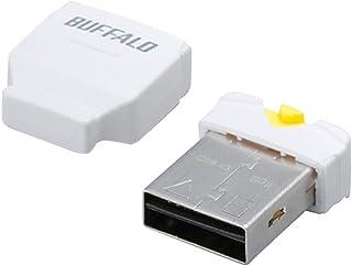 BUFFALO カードリーダー/ライター microSD対応 超コンパクト ホワイト 【PlayStation4,PS4 動作確認済】BSCRMSDCWH