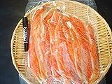 築地丸中 鮭ハラス1kg アトラン鮭ハラス 鮭はらす ハラス