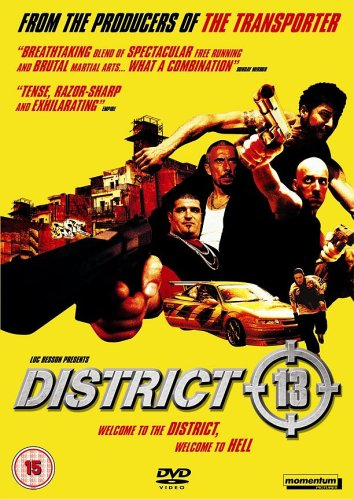 District 13 [UK Import]