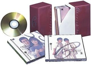 チェリッシュ ベスト・コレクション CD-BOX (5枚組)