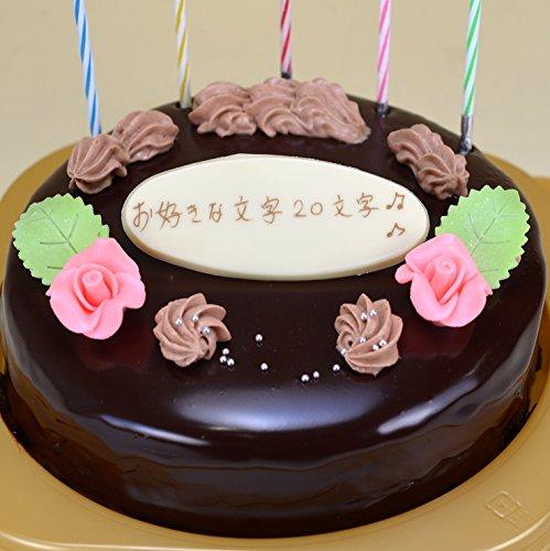 誕生日ケーキ・宅配BCCスイーツ 生チョコ ザッハトルテ 花デコ プレート付 5号