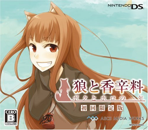 Ookami to Koushinryou: Boku to Horo no Ichinen [Limited Edition] [Japan Import] by MEDIA WORKS