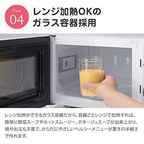 Iwatani(イワタニ)『サイレントミルサー(IFM-S30G)』