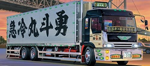 (Round and Yu) 1 32 large Decoration Truck No.69 Yong Doo Mar (long chassis refrigerator truck) (japan import)