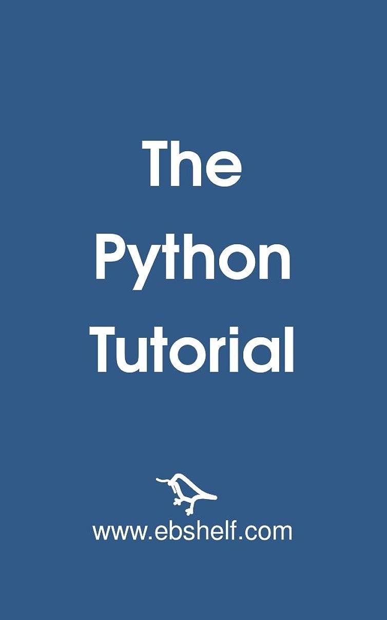 絡まる恐ろしい時間The Python Tutorial (2.7.5) (English Edition)