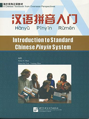 Introduction to Standard Chinese Pinyin System (1...
