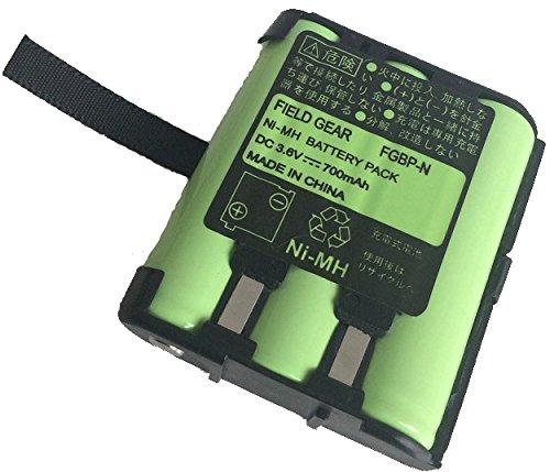 ケンウッド対応 インカム用 デミトス用 充電式ニッケル水素バッテリーパック バッテリー 充電池 UBZ-LS20 UBZ-LP20 UBZ-LM20 UBZ-LK20 UBZ-LP27 UTB-10 UPB-1 UPB-5N 互換品 FIELD GEAR FGBPN