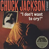 I Dont Want to Cry [12 inch Analog]