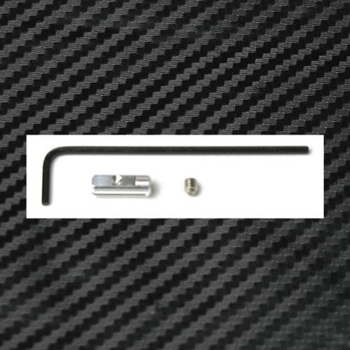 本多電子 エコーテック US-gadget ホビー用小型超音波カッターUSW-334・ZO-40W・ZO-40B用刃固定具セットHA02S