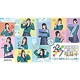 22/7 検算中(通常版) [Blu-ray]