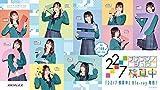 22/7 検算中[Blu-ray/ブルーレイ]