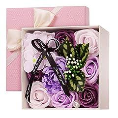 Idea Regalo - CNNIK Confezione Regalo di Fiori di Sapone di Rosa Artificiale, Petalo di Rosa Profumato Bagno Decorazione Floreale Regalo per Matrimonio, Festa degli Insegnanti (Viola)