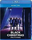 ブラック・クリスマス ブルーレイ+DVD[Blu-ray/ブルーレイ]
