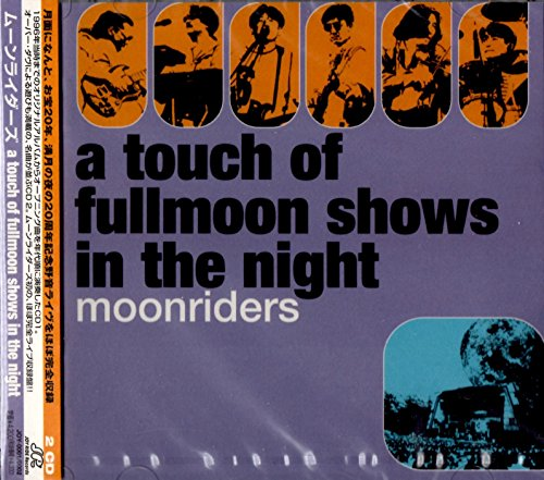 a touch of fullmoon shows in the night