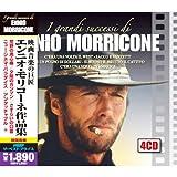 映画音楽 の巨匠 エンニオ・モリコーネ 作品集 CD4枚組 4TBP-260