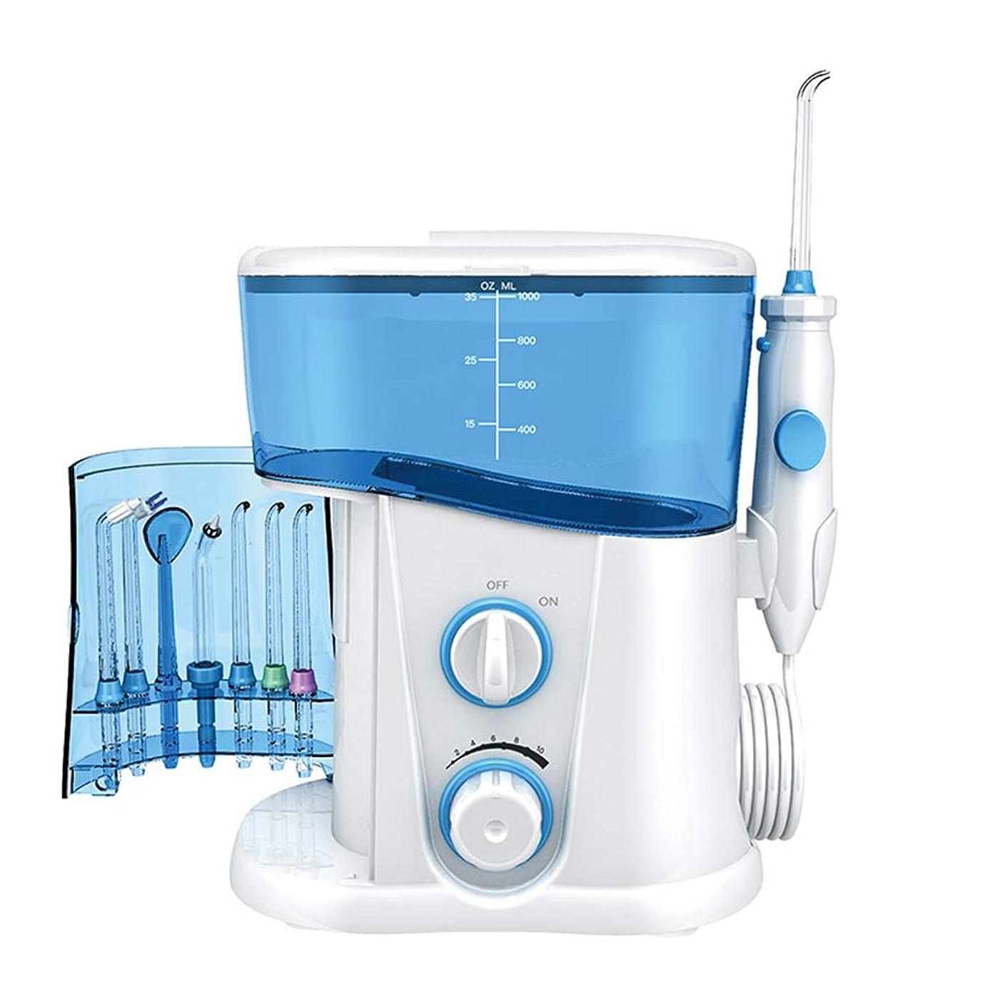 頭コマンドバスト電動歯洗浄機1000ミリリットル水タンク10歯低ノイズ360°回転ノズルオールラウンドホワイトニングケア歯新鮮なオーラル大人子供
