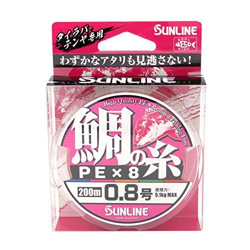 サンライン(SUNLINE) PEライン 鯛の糸 ×8 200m 0.8号 5.1kg 8本 5色分け