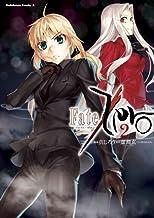 表紙: Fate/Zero(2) (角川コミックス・エース) | 虚淵玄(ニトロプラス)/TYPE-MOON