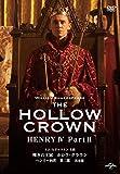 嘆きの王冠 ホロウ・クラウン ヘンリー四世 第二部【完全版】[DVD]