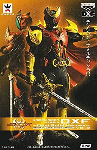 Rider series DXF Dual Solid Heroes vol.9 Masked Rider Kiva Emperor form [separately]