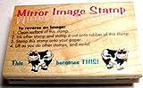 Rubber Stampede Mirror Image Stamp