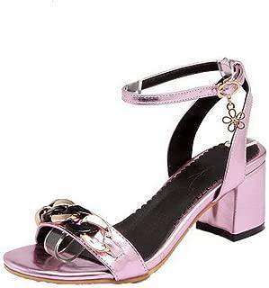 VogueZone009 Women's Pu Open-Toe Kitten-Heels Buckle Solid Sandals, CCALP015503
