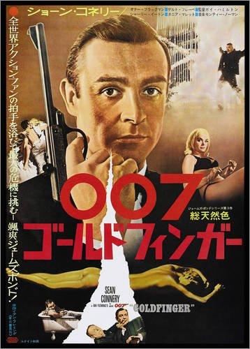 Poster 70 x 90 cm: Goldfinger di Everett Collection - Stampa Artistica Professionale, Nuovo Poster Artistico
