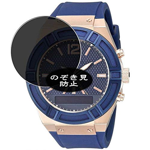 VacFun Anti Espia Protector de Pantalla, compatible con Guess Connect Smartwatch 45mm Hybrid Watch, Screen Protector Filtro de Privacidad Protectora(Not Cristal Templado) NEW Version